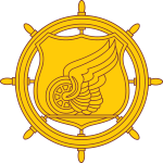 Infantry Insignia